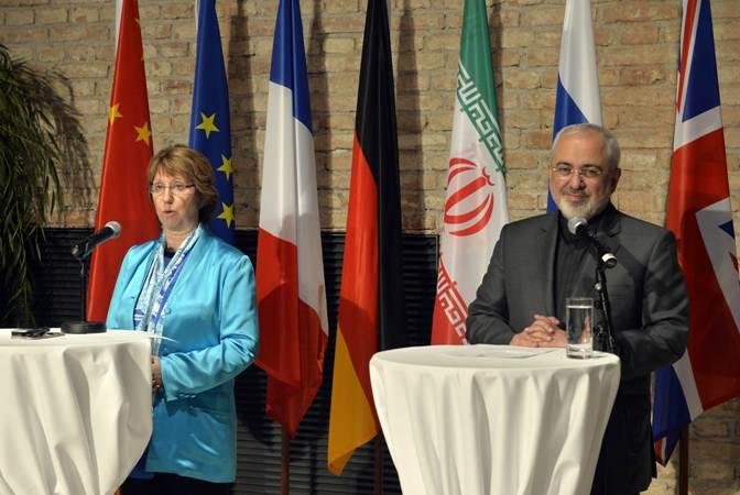 Iran lạc quan sẽ đạt được thoả thuận hạt nhân toàn diện