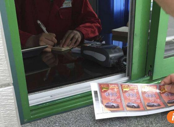 Chuyện mua xăng bằng tem phiếu tại Triều Tiên