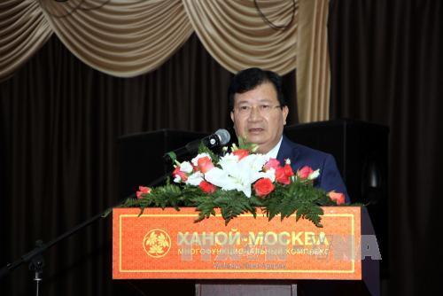 Phó Thủ tướng Trịnh Đình Dũng phát biểu khai mạc Diễn đàn Doanh nhân Việt Nam tại LB Nga. Ảnh: Quang Vinh (P/v TTXVN tại LB Nga)