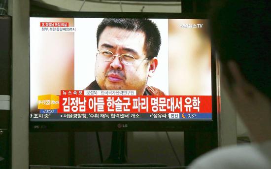 Truyền hình đưa tin về việc ông Kim Jong-nam, anh trai cùng cha khác mẹ của nhà lãnh đạo Triều Tiên ông Kim Jong-un, đột ngột qua đời.