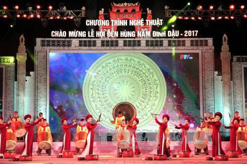 Ngay sau lễ hội là Chương trình nghệ thuật chào mừng Lễ hội Đền Hùng năm 2017.