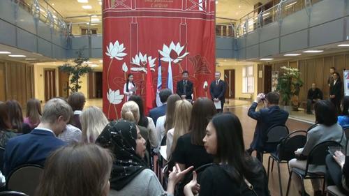 Sinh viên Việt Nam tại Nga tổ chức Ngày Việt Nam