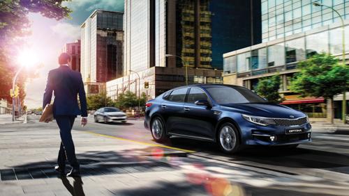 Đánh giá Kia Optima: Mẫu xe sang trọng dành cho người thành đạt 3