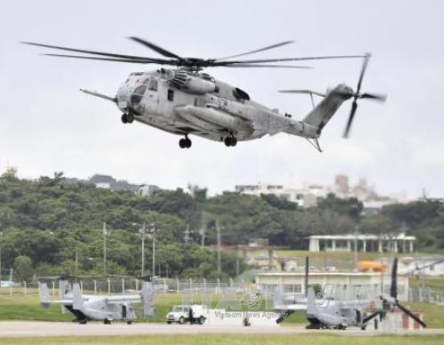 Trực thăng Mỹ lại hạ cánh khẩn cấp tại Okinawa, Nhật Bản